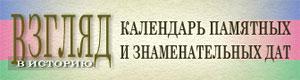 История Кубани и кубанского казачества