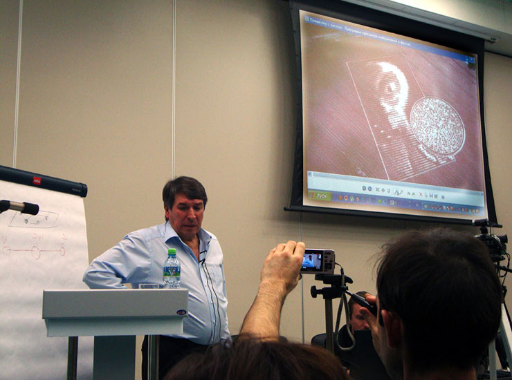 Виктор Рогожкин. Эниологический семинар. Москва. 13 ноября 2011 года. Пиктограмма «Точка невозврата»