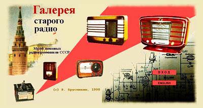 Сроки отключения аналогового телевидения | Цифровое ...